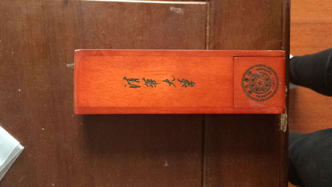 engraved-logo-on-the-wood-4