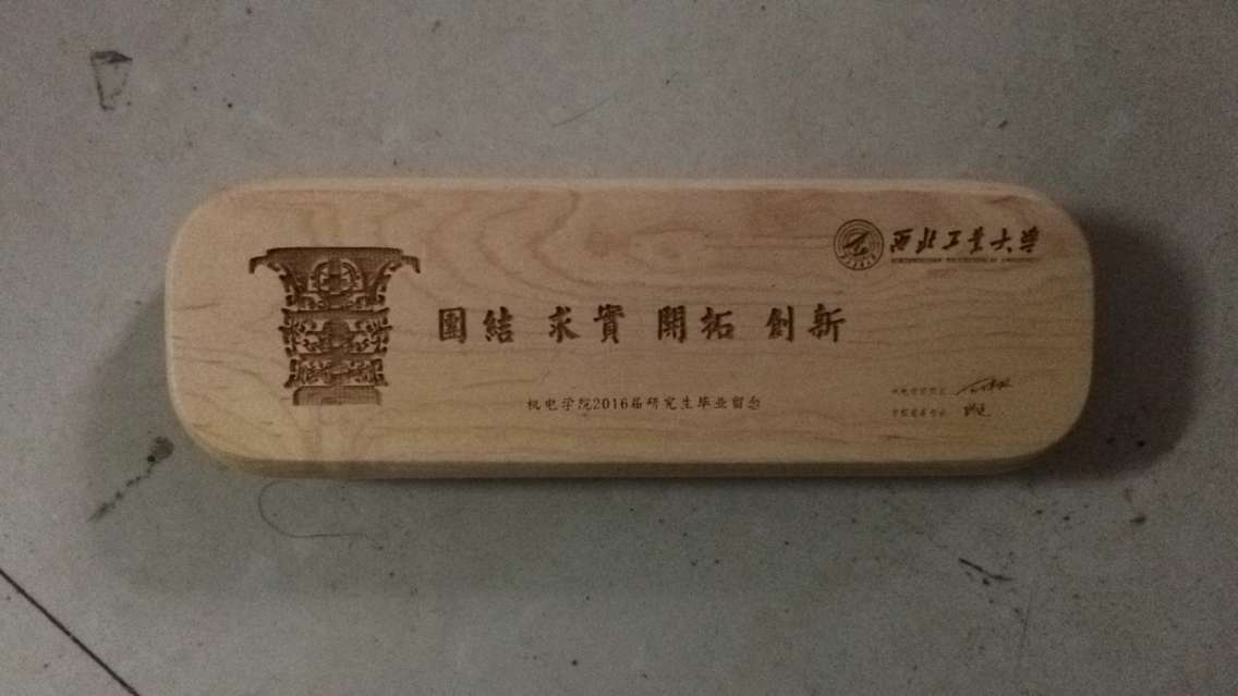 engraved-logo-on-the-wood-5