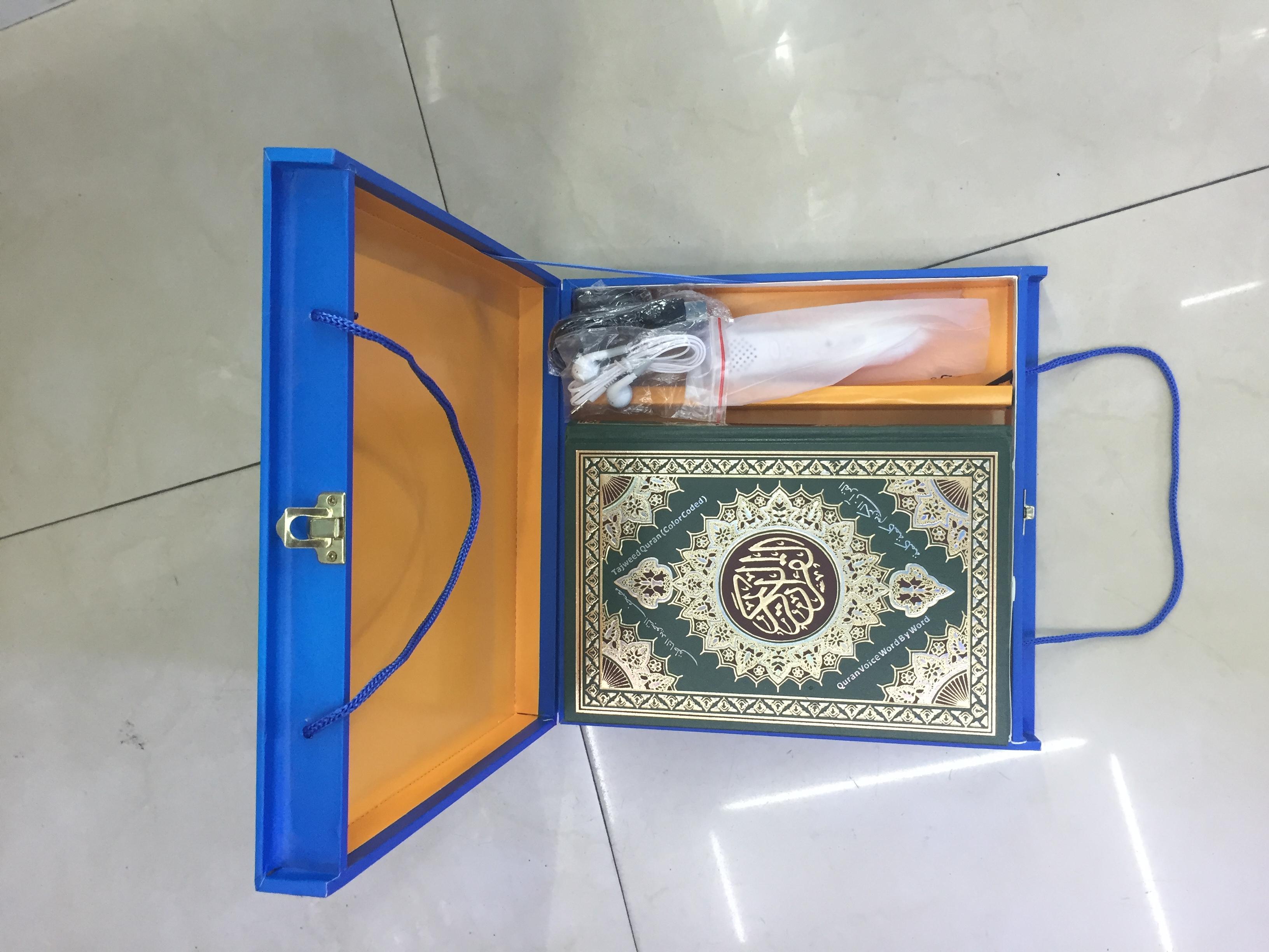 quran-read-pen-1
