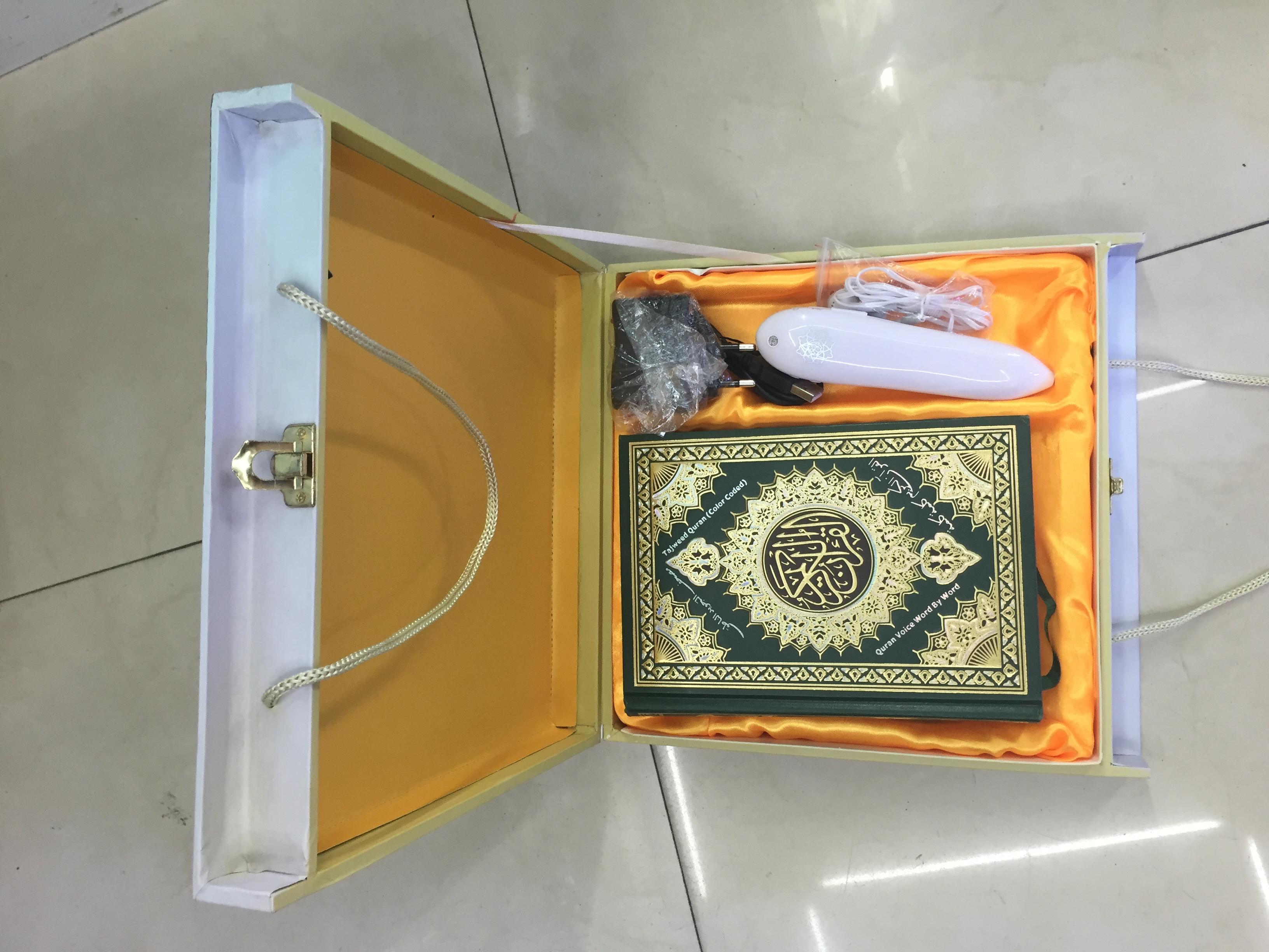 quran-read-pen-2
