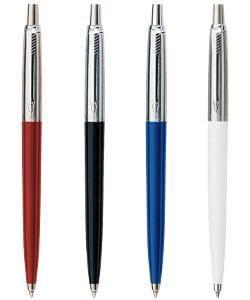 Metal Ballpoint Pen Office Business School Supplies Gift or Promotion yiwu pen